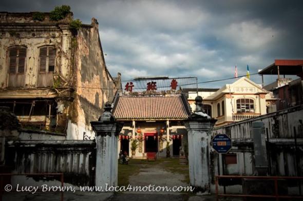 Loo Pun Hong, George Town, Penang, Malaysia