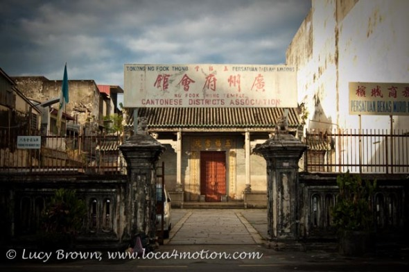 Tokong NG Fook Thong Temple, Cantonese Districts Association, George Town, Penang, Malaysia