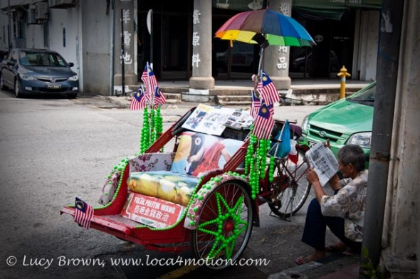 Rickshaw, George Town, Penang, Malaysia