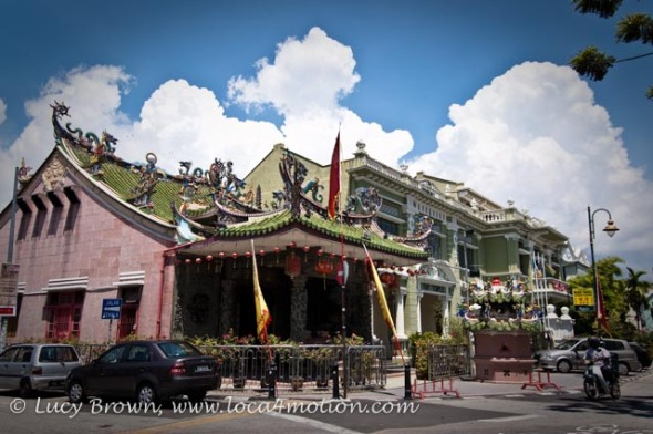 Lam Yeong Tong Yap Kongsi, George Town, Penang, Malaysia