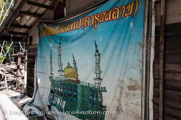 Poster of mosque construction, Koh Panyee (Ko Panyi), Phang Nga Bay, Thailand