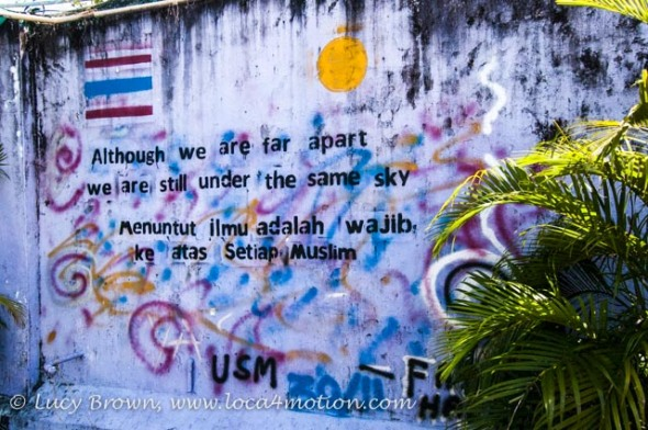Message written on playground wall, Koh Panyee School (Ko Panyi), Phang Nga Bay, Thailand
