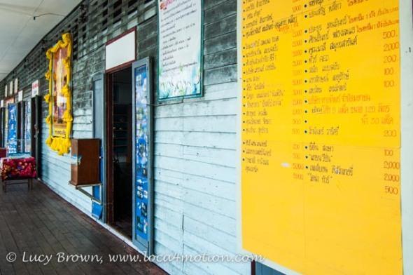 Koh Panyee School (Ko Panyi), Phang Nga Bay, Thailand